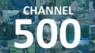 Channel 500 Mosaic_small